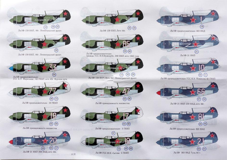 La-5-3.jpg