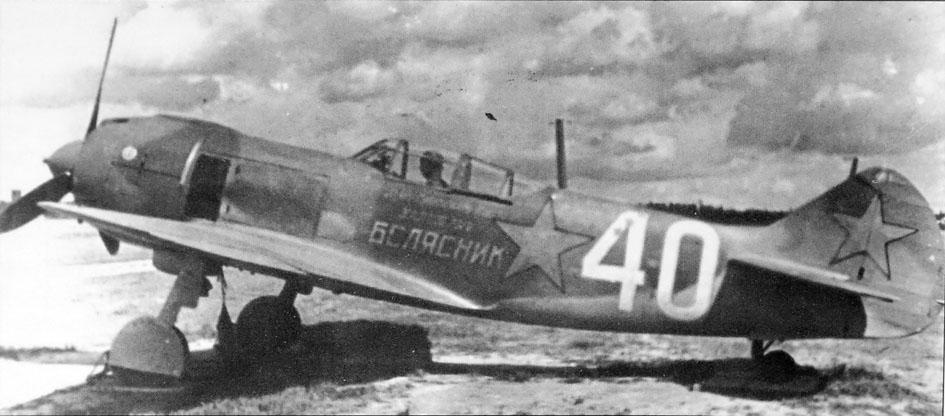 La-5-6.jpg
